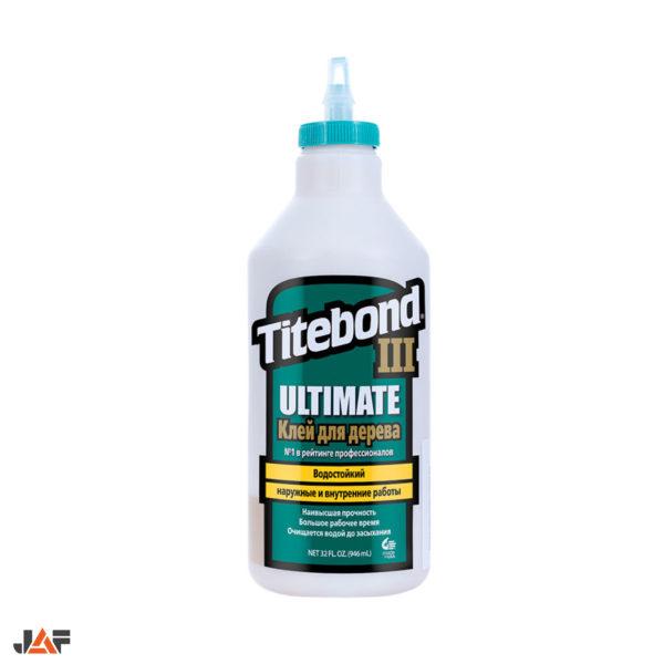 Titebond III Ultimate повышенной влагостойкости 946мл